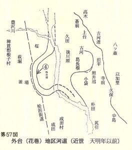 外台河道(近世1)