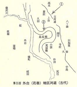 北上川河道(古代)