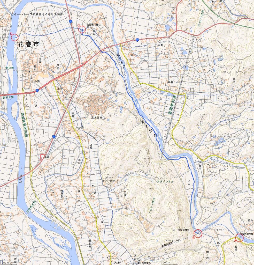 高木用水地図