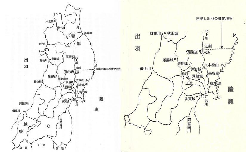 terui_party_map_1