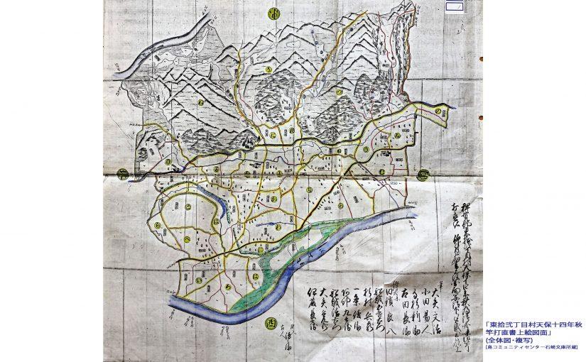 「東十二丁目誌」註解覚書 -近世東十二丁目村の基本データ-
