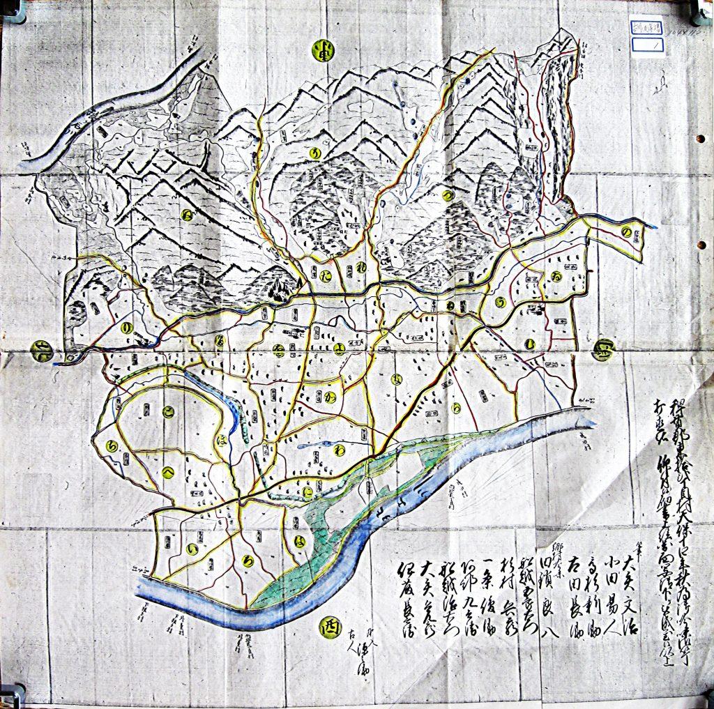 東十二丁目村天保検地地割図