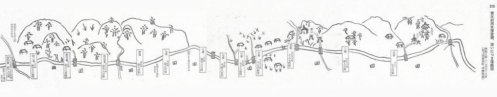 仁兵衛堰(更木村部分) (右クリックで拡大表示できます)