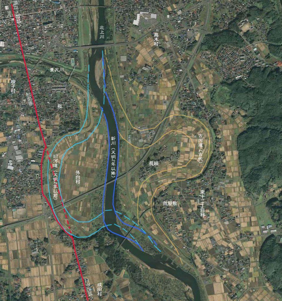 新川 -北上川河道掘替え- (右クリックで拡大表示できます)