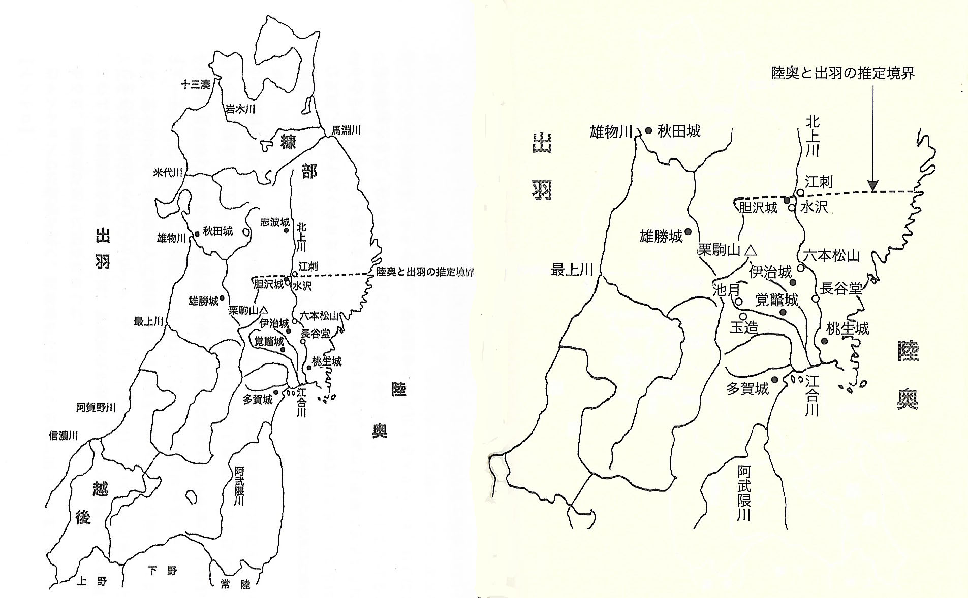 terui_party_map_1.jpg